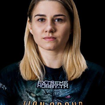 Vanessa Machnicka